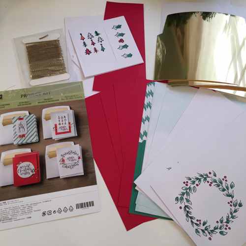 Watercolor Christmas Card Kit Stampin' Up!